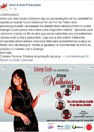 Solange Couto passa por angioplastia após sofrer infarto e está no CTI