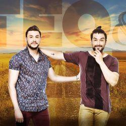 Teo e Edu